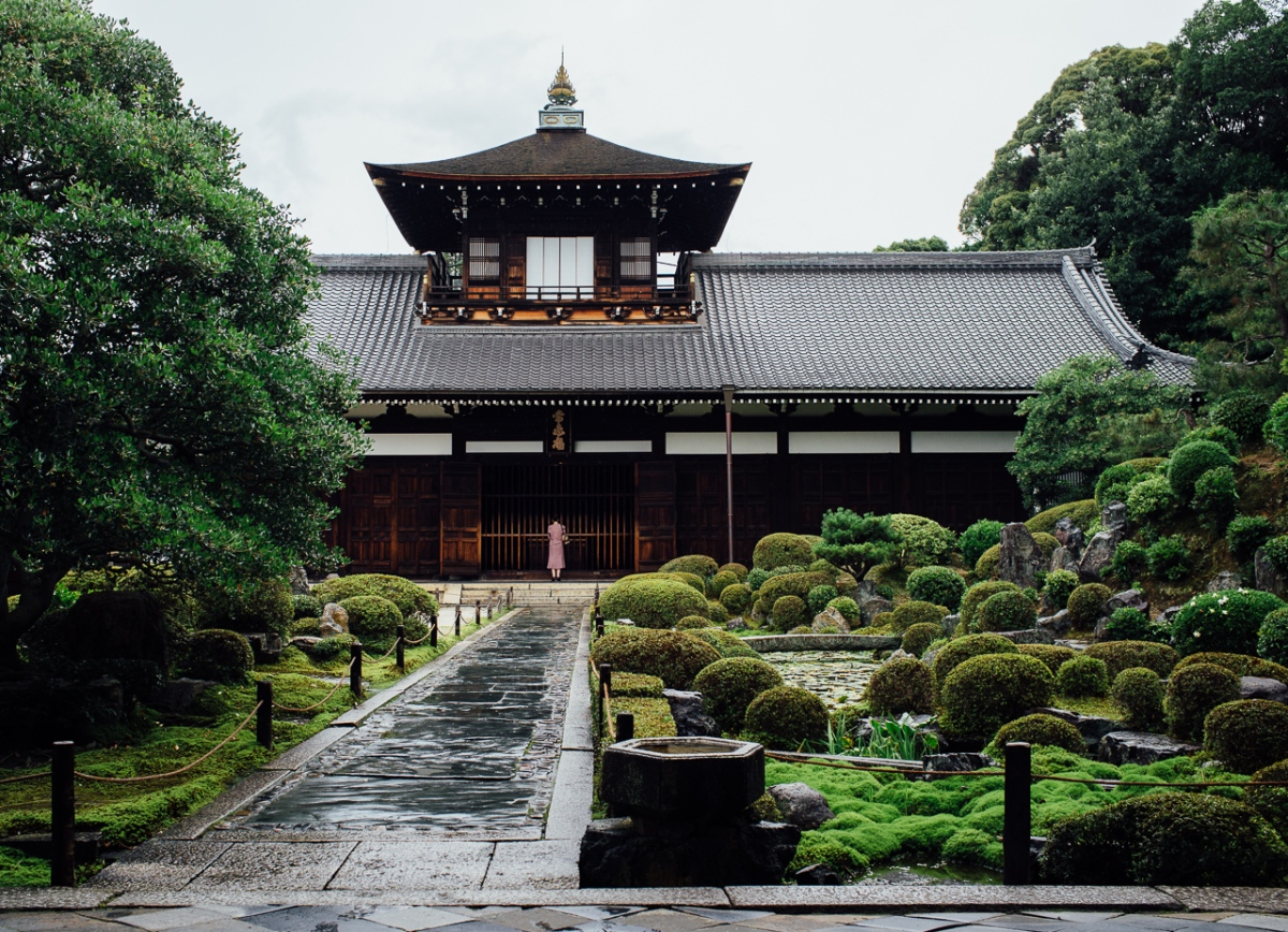 Leaves, moss, and rain — Tofuku-ji